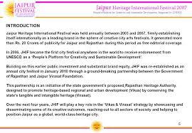 jaipur heritage international festival ppt