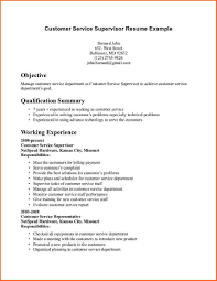 Best Resume Example by Retail Store Development Resume S Retail Sample Resume Good Resume