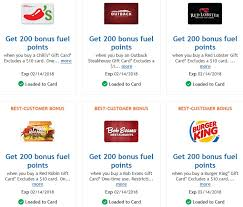 dining gift cards kroger 4x fuel points on dining entertainment gift cards