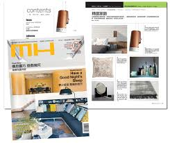 Home Design Magazine Hong Kong Tothora The Mh Modern Home Magazine Of Hong Kong Talks About