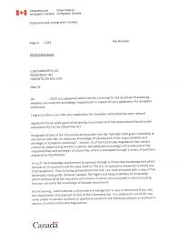 new citizenship rejection letters immigroup we are immigration law