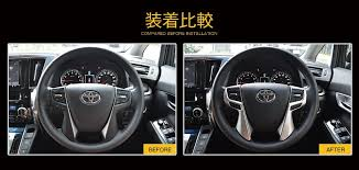 Minivan Interior Accessories Deal Flow Rakuten Global Market Alphard Vellfire 30 Private