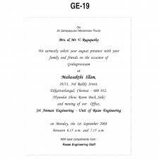 wedding statements wedding invitation wording in tamil for friends unique wedding