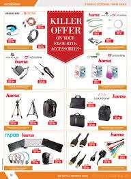 lexus uae ramadan offers gadgets exclusive offers u0026 more emax discountsales ae
