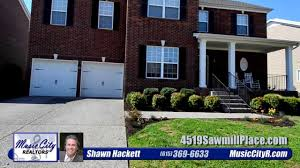 4519 Sawmill Place In Bent Creek In Nolensville Tn Listed By Shawn