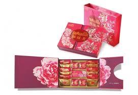 Wedding Gift Shop Yong Sheng Gift Shop Recommend My