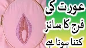 K He Pink Isabgol Benefits Ispaghol K Fawaid Isabgol Benefits In Urdu