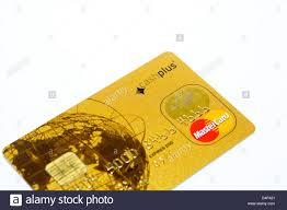 pre pay card cashplus pre pay gold credit debit card stock photo 54575865 alamy