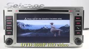 hyundai santa fe bluetooth in dash aftermarket bluetooth cd dvd radio for 2006 2012 hyundai