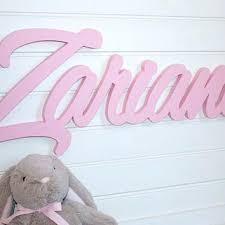 Baby Name Decor For Nursery Personalized Name Wall Decor Nursery Name Sign Baby Name Plaque