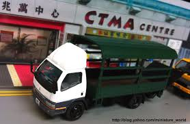 truck mitsubishi canter clk u0027s model car collection clk の車天車地 best choose