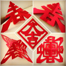 spring paper cutting chinese stuffs pinterest inflatable