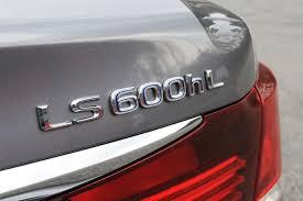 lexus badge uk lexus ls 600h l premier pictures lexus ls 600h l premier front
