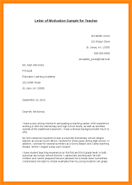 motivation letter and cover letter 28 images 1000 ideas about