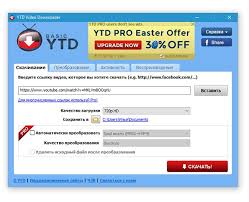 format video converter youtube how to download direct youtube video youtube for android medium