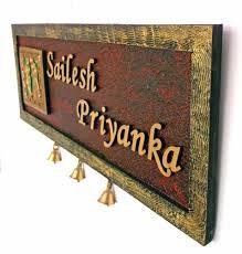 buy handworkz handcrafted dhokra art radha krishna wood name plate