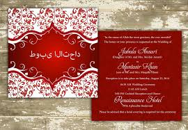 south asian wedding invitations south asian wedding invitation 0242 the polka dot paper shop