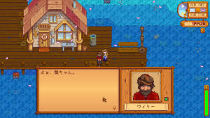 Play Home Design Story On Pc Stardew Valley On Steam