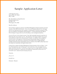 sample cover page for essay job application model template 11 application letter cover title page