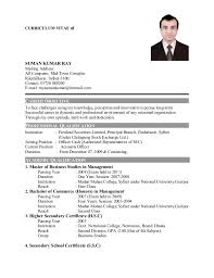 copy resume format copy resume format template and paste exciting shalomhouse us