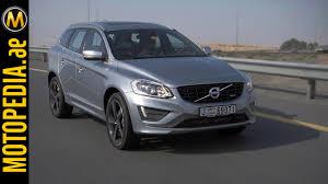lexus nx dubai price 2015 volvo xc60 review تجربة فولفو اكس سي 60 dubai uae by