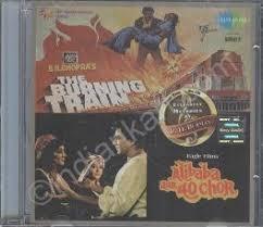 The Barning Train The Burning Train U0026 Alibaba Aur 40 Chor