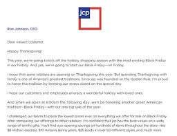 Jcp Thanksgiving Hours Early Bird The Email Marketing Chronicles