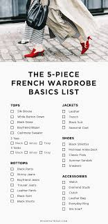 build a wardrobe on a budget fashion essentials every 5 basics later and you re practically french who what wear