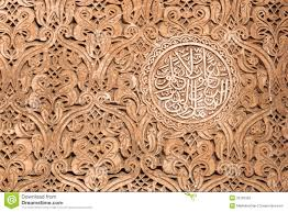 moroccan ornaments royalty free stock images image 36755329