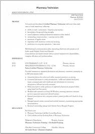 hospital resume exles resume exles templates pharmacy technician resume exles