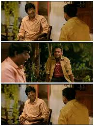 Online Meme Editor - malayalam meme editor online make a chali