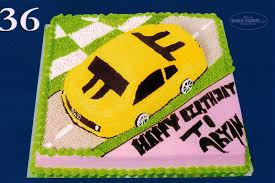 black forest car on cake happy birthday cake catalog no 36