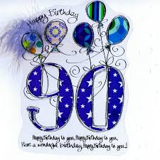 graphics for happy 90th birthday graphics www graphicsbuzz com