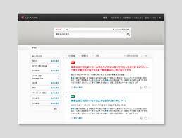 lexisnexis web services lexisnexis search tools design