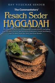 passover seder books the commentators pesach seder haggadah books feldheim