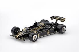 siege auto rc2 castle crash test 1 20 car plastic kits spares accessories from modelsport uk