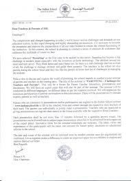 sample college recommendation rental reference letter from parents choice image letter format