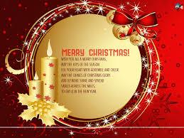merry christmas animated cards christmas lights decoration