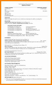 Resume Accounting 7 Resume Objective For Internship Doctors Signature