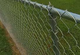 Decorate A Chain Link Fence Chain Link Fence U2013 Fencing Ideas