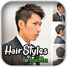 hairstyles 2017 for asian men android apps on google play