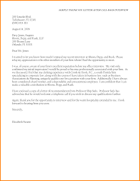 Charity Thank You Letter Sample 6 sample interview thank you email incident report