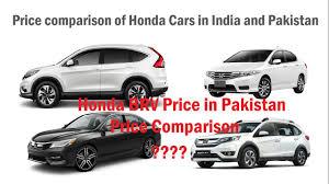 honda car price com honda br v price pakistan launch analysis price comparison of
