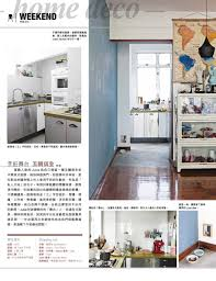 home design magazines list latitude 22n at home in u magazine hong kong january 2013