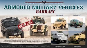 lexus used car bahrain armoured vehicles bahrain bulletproof cars bahrain cash in transit