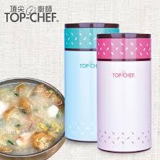 thermom鑼re laser cuisine top chef 頂尖廚師 馬卡龍真空廣口手提燜燒提鍋 momo購物網