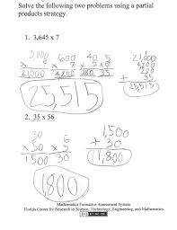 partial products students are asked to solve two multiplication
