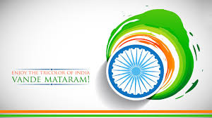 independence day hd wallpaper download with vande mataram quotes