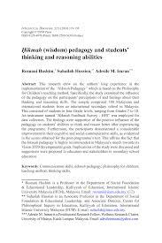 hikmah wisdom pedagogy and students u0027 thinking and reasoning
