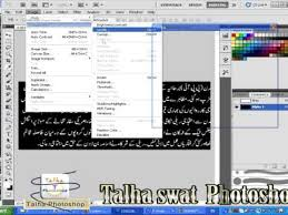 adobe photoshop cs5 urdu tutorial how to urdu fonts cut text from image editing in photoshop cs5 urdu